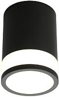 Потолочный светильник Omnilux Orolli OML-101519-12 -