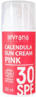 Крем солнцезащитный Levrana Календула SPF30 Pink (100мл) -