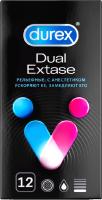 Презервативы Durex Dual Extase Emoji №12 -