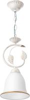 Потолочный светильник Mirastyle KL-67100/1 -