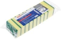 Набор губок для мытья посуды PROservice Standard 15200100 (10шт) -