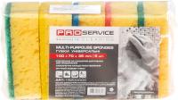 Набор губок для мытья посуды PROservice Professional 15200000 (5шт) -