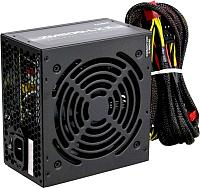 Блок питания для компьютера Zalman ZM500-LXII 500W -