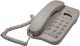 Проводной телефон Аттел 207 (кремовый) -