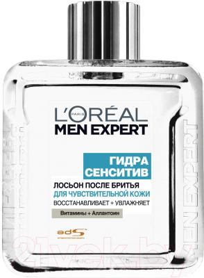 Лосьон после бритья L'Oreal Paris Men Expert Гидра Сенситив (100мл)