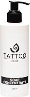 Мыло жидкое Levrana  Tattoo Eco концентрат (250мл) -