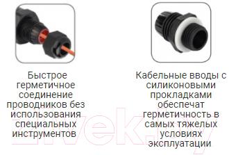 Кабельный коннектор EKF FreeTools plc-uac-cb5