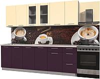 Готовая кухня Интерлиния Мила Пластик 2.5 Б (слива глянец/ваниль глянец/травертин) -