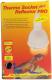 Светильник для террариума Lucky Reptile HTR-1W (белый) -