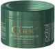Маска для волос Estel Professional Curex Therapy интенсивная для поврежденных волос (500мл) -