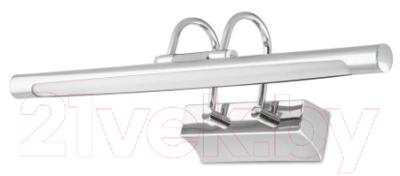 Подсветка для картин и зеркал Feron AL5071 / 29751