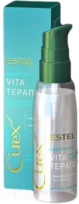 Сыворотка для волос Estel Professional Curex Therapy д/секущ. кончиков д/всех типов волос (100мл)