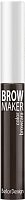 Тушь для бровей Belor Design Brow Maker тон 11 -