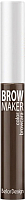 Тушь для бровей Belor Design Brow Maker тон 12 -