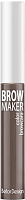 Тушь для бровей Belor Design Brow Maker тон 13 -