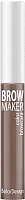 Тушь для бровей Belor Design Brow Maker тон 14 -