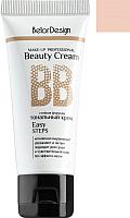 Тональный крем Belor Design BB Beauty Cream тон 101 (32г) -