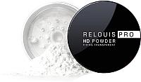 Фиксирующая пудра для лица Relouis Pro HD Powder фиксирующая прозрачная -