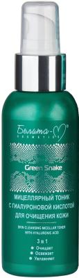 Тоник для лица Белита-М Green Snake с гиалуроновой кислотой (100мл)