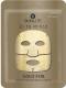 Маска для лица тканевая Skinlite Фольгированная золото (27г) -