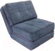 Кресло-кровать Lama мебель Раскладное Марио (Bahama Denim/Bahama Grey) -