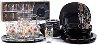 Набор столовой посуды Luminarc Neo Carine Minuet Black N8126 -