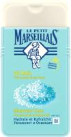 Гель для душа Le Petit Marseillais Морская соль (250мл) -