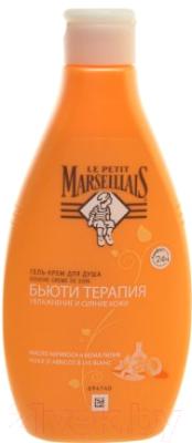 Гель для душа Le Petit Marseillais Бьюти терапия масло абрикоса и белая лилия