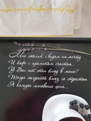 Поднос-столик Grifeldecor Старый город / BZ192-8В280 (черный)