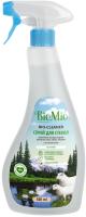 Средство для мытья окон BioMio Bio-Glass Cleaner экологическое без запаха (500мл) -