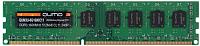 Оперативная память DDR3L Qumo QUM3U-8G1600C11L -