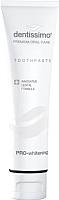 Зубная паста Dentissimo Pro-Whitening (75мл) -