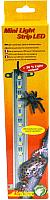 Светильник для террариума Lucky Reptile Mini Light Strip / MLS-2 -