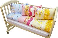 Одеяло детское OL-tex Холфитекс / БХП-11-2 110x140 -