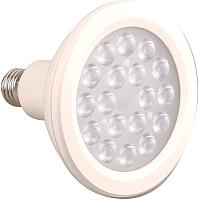 Лампа для террариума Lucky Reptile LED Sun Spot / LSS18 -