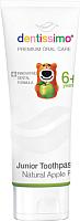 Зубная паста Dentissimo Junior 6+ Apple (50мл) -