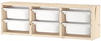Система хранения Ikea Труфаст 192.223.84 -