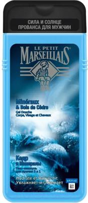 Гель для душа Le Petit Marseillais Кедр и минералы 3 в 1