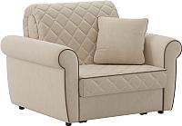 Кресло-кровать Moon Trade Гамбург 123 / 002653 -