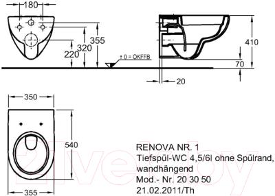 Унитаз подвесной с инсталляцией Geberit Renova Nr.1 Set 458.128.11.1 + 203050000 + 573025000