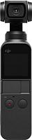 Экшн-камера DJI Osmo Pocket -