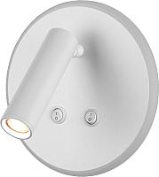 Спот Elektrostandard Tera LED MRL LED 1014 (белый) -
