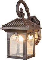 Светильник уличный Elektrostandard Corvus D GL 1021D (капучино) -