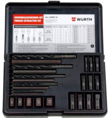Набор экстракторов Wurth M5-M16