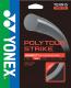Струна для теннисной ракетки Yonex Polytour Strike 125 SET (12м, железно-серый) -