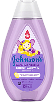Шампунь детский Johnson's Baby Сильные локоны (300мл) -