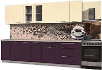 Готовая кухня Интерлиния Мила Пластик 2.9 Б (слива глянец/ваниль глянец/травертин) -