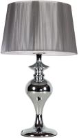 Настольная лампа Candellux Gillenia 41-11954 -