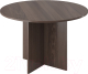 Стол для переговоров ТерМит Арго А-029 (гарбо) -