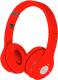 Беспроводные наушники Freestyle FH0915 (красный) -